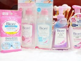 Top 7 Sản phẩm tốt nhất đến từ thương hiệu Biore