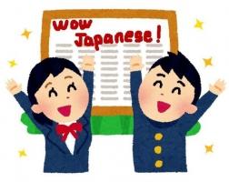 Top 9 Trung tâm tiếng Nhật uy tín nhất tại Hà Nội
